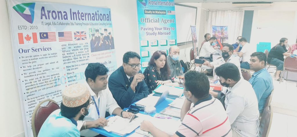 Education Fair 2021 held at Wings Learning Center